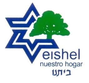 Eishel a la vanguardia en las letras