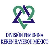 "División Femenina de Keren Hayesod lamenta la pérdida de la Sra. Malke Olechnowicz de Tartakovski Z""L"