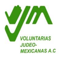 Voluntarias Judeo Mexicanas AC felicita al Sr. Jacobo Cheja Mizrahi por su nuevo nombramiento