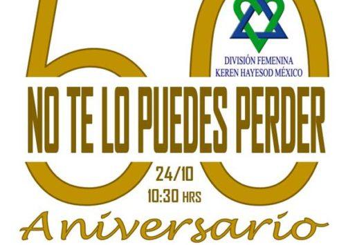 FESTEJO 50 ANIVERSARIO DE LA DIVISIÓN FEMENINA DE KEREN HAYESOD