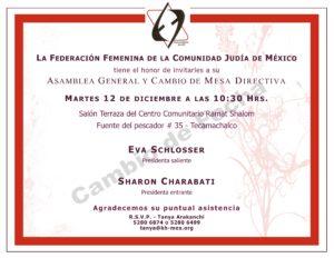 Cambio De Mesa Directiva-- Federación Femenina De La Comunidad Judía De México @ Centro Comunitario Ramat Shalom  | Naucalpan de Juárez | Estado de México | México