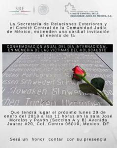 LA SECRETARÍA DE RELACIONES EXTERIORES Y EL COMITÉ CENTRAL DE LA COMUNIDAD JUDÍA DE MÉXICO- @ SALA JOSÉ MORELOS Y PAVÓN (SECCIÓN A Y B) | Ciudad de México | Ciudad de México | México