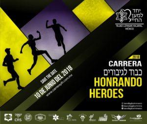 YLH -CARRERA - HONRANDO A HEREOS