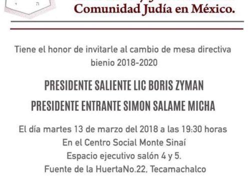 COMISIÓN INTERCOMUNITARIA DE HONOR Y JUSTICIA DE LA COMUNIDAD JUDÍA EN MÉXICO