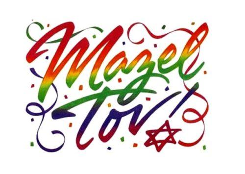 ¡Mazl Tov! Bat Mitzvah con Unión Femenina Monte Sinaí
