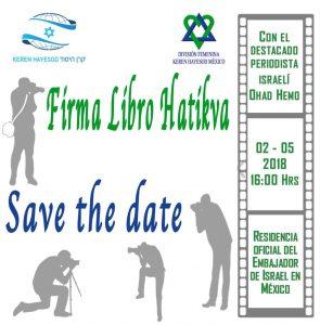 FIRMA DEL LIBRO HATIKVA